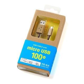 【日本cheero】阿愣micro USB 充電傳輸線(100公分)