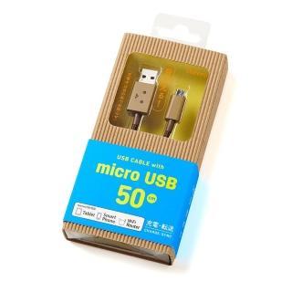 【日本cheero】阿愣micro USB 充電傳輸線(50公分)