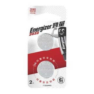 【Energizer勁量】2032鈕扣型鋰電池(2入)
