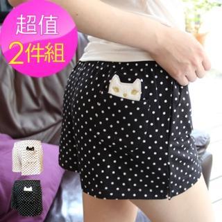 波卡貓居家短褲-2件組(M-D257、L-D258)