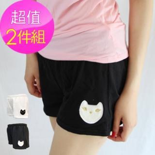 可愛媚眼貓居家短褲-2件組(M-D255、L-D256)