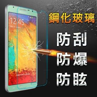 【YANG YI 揚邑】Samsung Note 3 Neo 鋼化玻璃保護貼(9H 防爆防刮防眩弧邊)