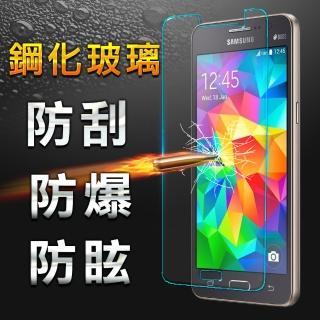 【YANG YI 揚邑】Samsung Grand Prime 鋼化玻璃保護貼(9H 防爆防刮防眩弧邊)