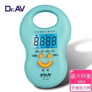 【Dr.AV】PT-401 電子式手提拉力秤(獨家中文顯示面板)