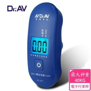 【Dr.AV】PT-677 電子行李秤(NEW 2015最新款設計)