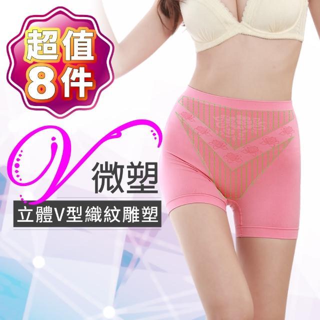 【JS嚴選】台灣製輕機能超細緹花無縫褲(L超值八件)
