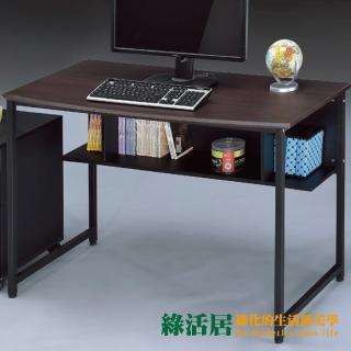 【綠活居】華尼 4尺書桌/電腦桌(不含活動櫃)