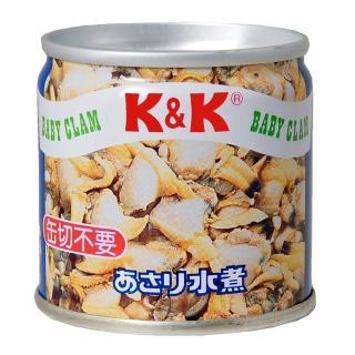 【K&K】水煮蛤蜊(85g)