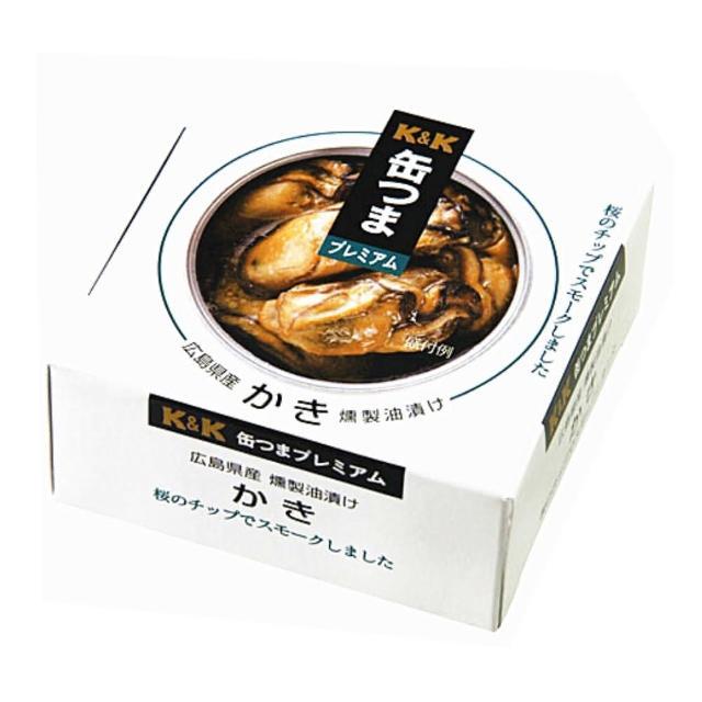 【K&K】燻牡蠣(50g)