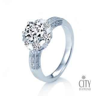 【City Diamond 引雅】焦糖甜心1克拉鑽戒   City Diamond 引雅