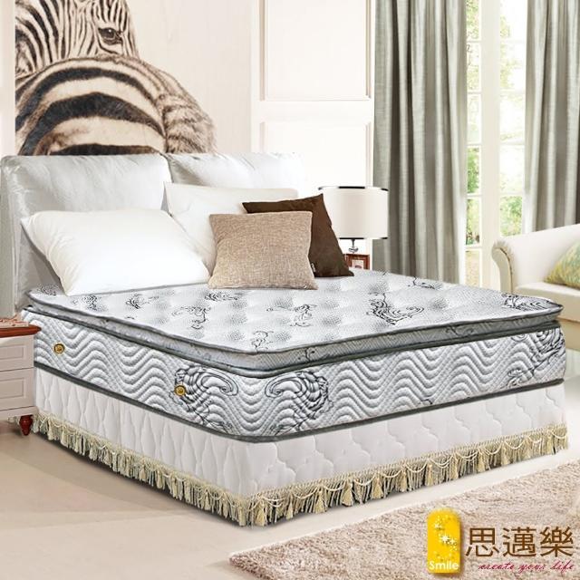 【smile思邁樂】黃金睡眠五段式舒柔布正三線乳膠獨立筒床墊5X6.2尺(雙人)