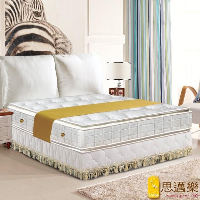 【smile思邁樂】黃金睡眠五段式正四線乳膠+記憶棉獨立筒床墊6X6.2尺(雙人加大)