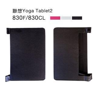 【dido shop】聯想 YOGA Tablet 2 830F 荔枝紋兩折平板皮套(NA119)