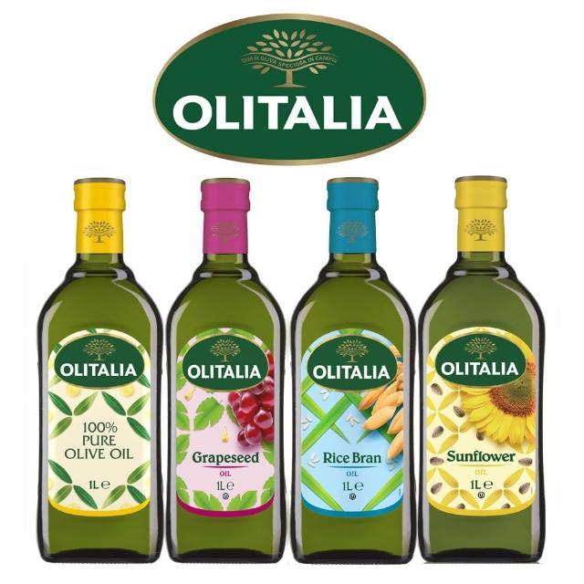【Olitalia奧利塔】純橄欖油+玄米油+葡萄籽油+葵花油(1000mlx4瓶-禮盒組)