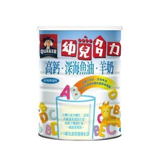 【桂格】羊奶幼兒多力1350g/罐