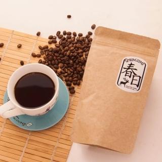 【春日咖啡】瓜地馬拉 花神—莊園咖啡豆(半磅)