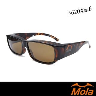 【MOLA 摩拉】近視/老花眼鏡族可戴-摩拉時尚偏光太陽眼鏡 套鏡 鏡中鏡(3620Xsab)