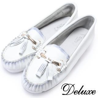 【Deluxe】暈染色料樂福休閒鞋(白色)