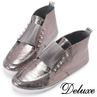 【Deluxe】簡約鉚釘時尚休閒低筒鞋(灰色)
