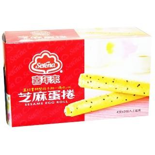 【喜年來】芝麻蛋捲經濟包192公克(蛋捲)