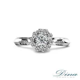 【DINA JEWERLY蒂娜珠寶】GIA 0.34克拉 E VS2 3EX(鑽石戒指 求婚戒指)
