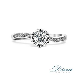 【DINA JEWERLY蒂娜珠寶】GIA 0.34克拉 D VS2 3EX(鑽石戒指 求婚戒指)