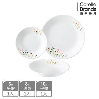 【美國康寧 CORELLE】春漾花朵3件式餐盤組(301)