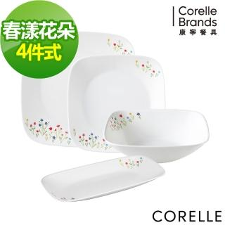 【美國康寧 CORELLE】春漾花朵4件式方形餐盤組(406)