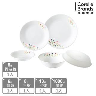 【美國康寧 CORELLE】春漾花朵5件式餐盤組(501)