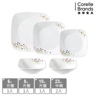 【美國康寧 CORELLE】春漾花朵5件式方形餐盤組(503)