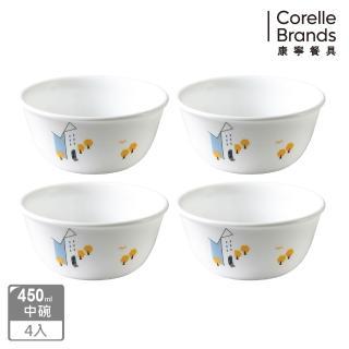【美國康寧 CORELLE】丹麥童話4件式餐盤組(401)