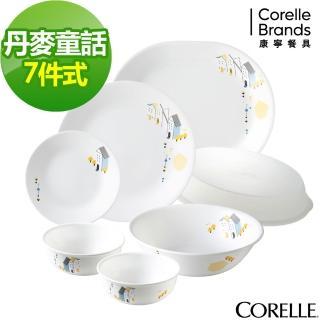 【美國康寧 CORELLE】丹麥童話7件式餐盤組(701)