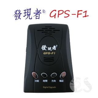 【發現者】GPS-F1 數位化GPS衛星定位測速器安全警報器(加贈萬用型車架)  Discovery 發現者