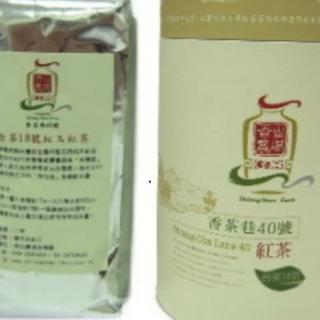 【南投魚池鄉】紅玉紅茶150g(台茶18號/紙罐共4瓶)