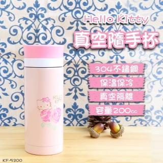 【Hello Kitty】真空保溫杯200cc(KF-5200)