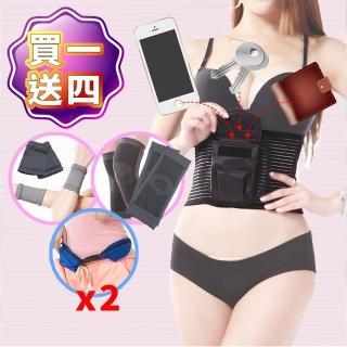 【JS嚴選】*全台首創口袋型*輕量化人體工學護腰帶(B送膝+腕+腰包*2)