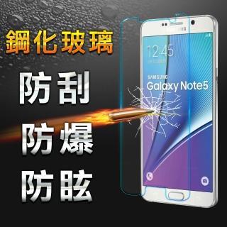 【YANG YI 揚邑】Samsung Galaxy Note5 鋼化玻璃保護貼(9H 防爆防刮防眩弧邊)
