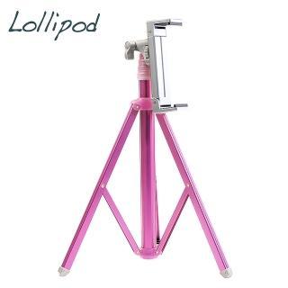 【Lollipod】自拍樂三腳架附平板夾具(珊瑚紅)