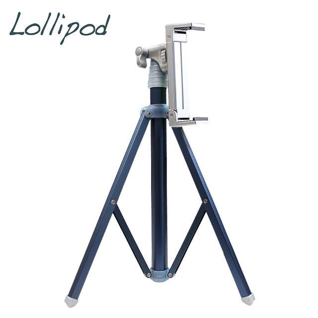 【Lollipod】自拍樂三腳架附夾具(深藍)