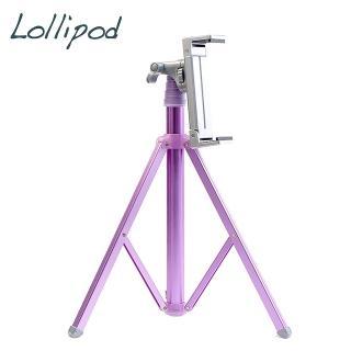 【Lollipod】自拍樂三腳架附平板夾具(晶石紫)