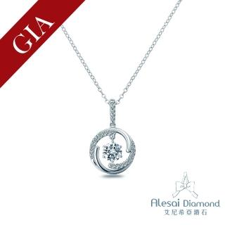 【Alesai 艾尼希亞鑽石】1克拉 18K鑽石項鍊 D/VS2(APF15-100)