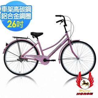 【飛馬】26吋二管淑女車(粉色)