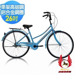【飛馬】26吋二管淑女車(藍色)