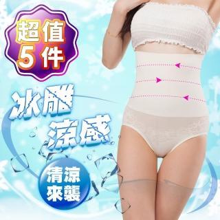 【JS嚴選】MIT 涼感紗穿就塑魔鬼曲線超高腰21CM俏臀褲(B21超值五件)