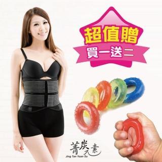 【菁炭元素】新一代可調式全彈力科技透氣束腹挺背護腰帶 一件組(加贈超有感按摩顆粒握力圈X2)