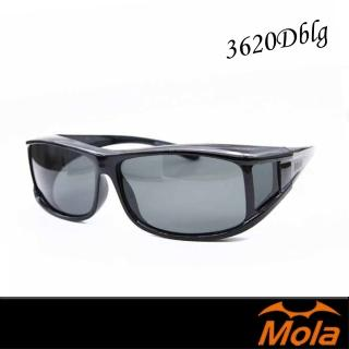 【MOLA 摩拉】近視/老花眼鏡族可戴-摩拉時尚偏光太陽眼鏡 套鏡 鏡中鏡(3620Dblg)