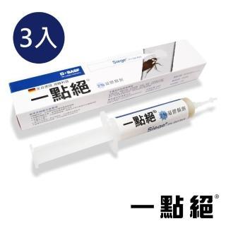 【一點絕】2%凝膠餌劑 30g X 3入