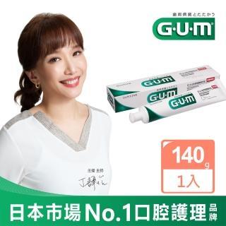 【GUM】新牙周護理牙膏(140g)