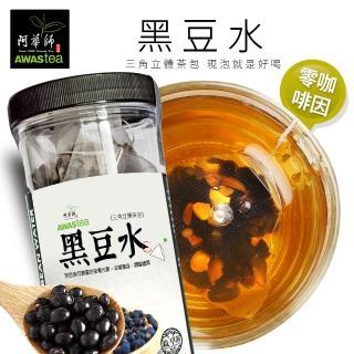 【阿華師茶業】穀早茶-黑豆水(15gx30包)