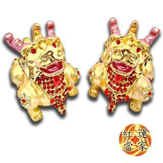 【紅運當家】銅鎏金 招財金貔貅+水鑽 聚寶盆擺件(一對  每隻身長8公分)